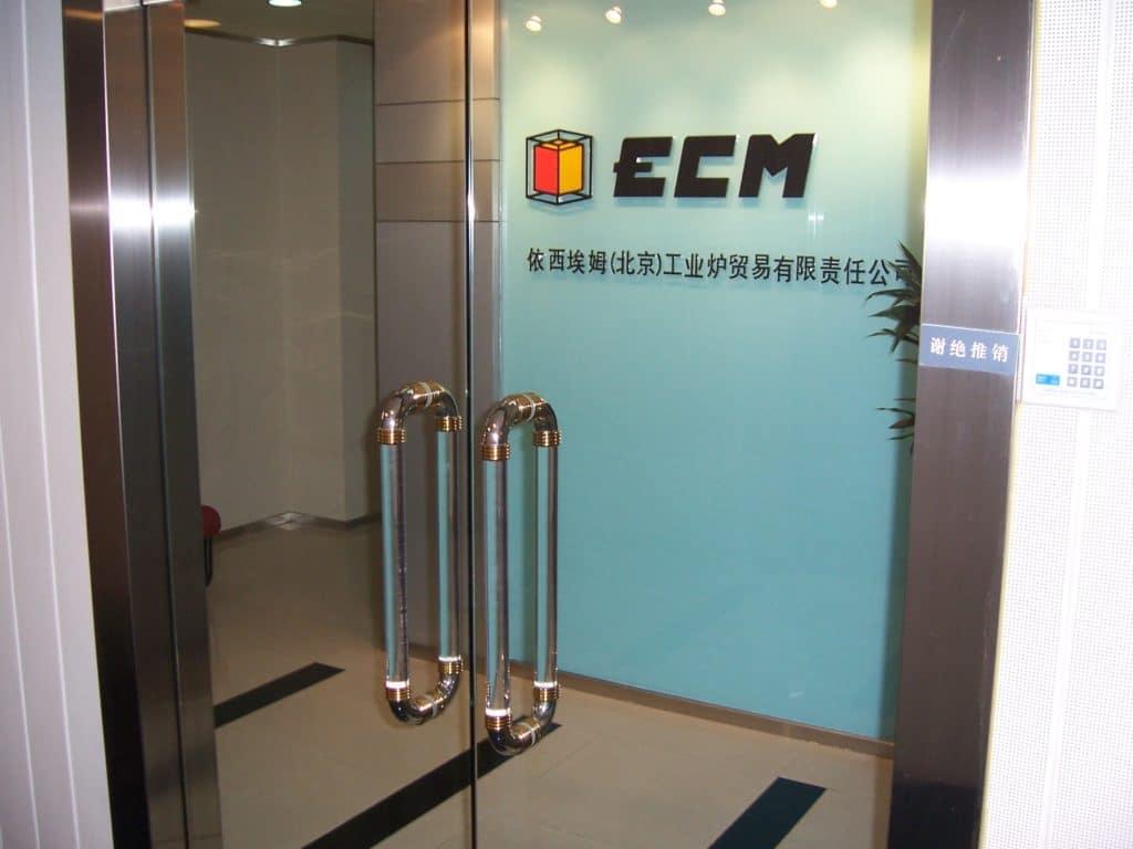 ECM Beijing wird gegründet